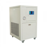 Water chiller 29-WCR102